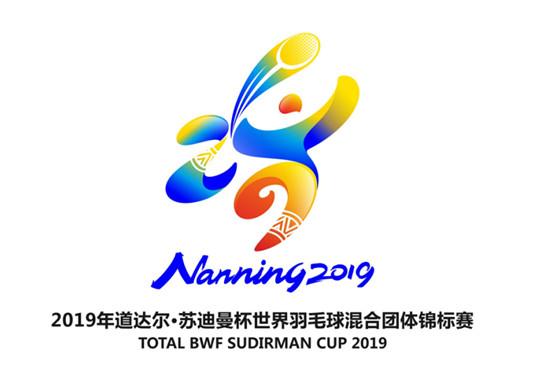Sudirman Cup 2019 x Li-Ning