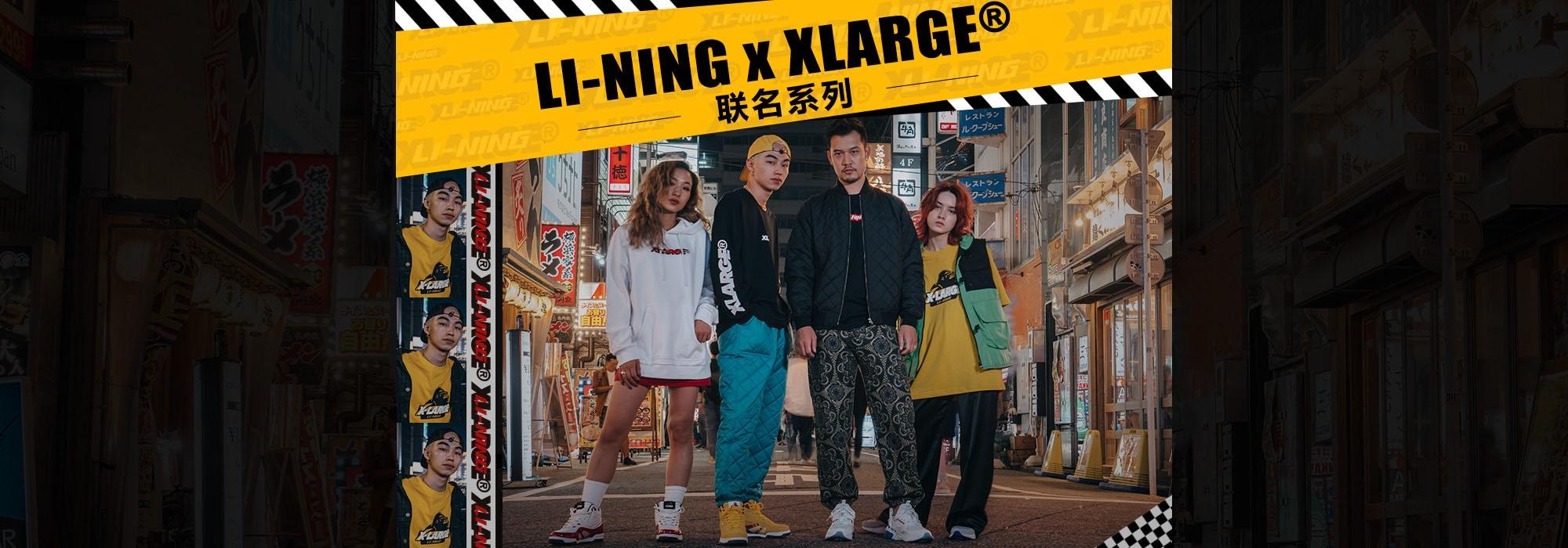 Li-Ning x XLARGE