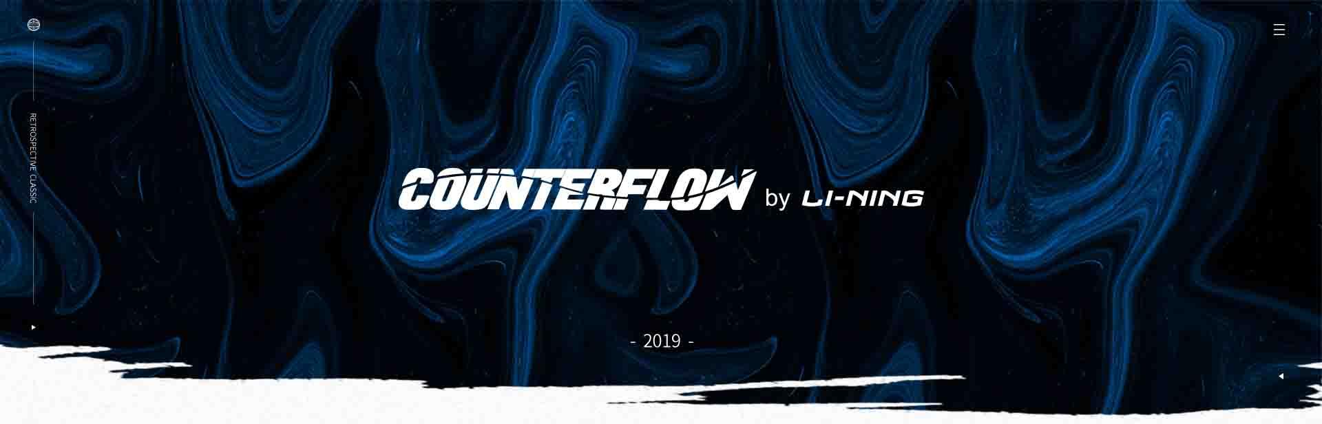 Li-Ning Counterflow