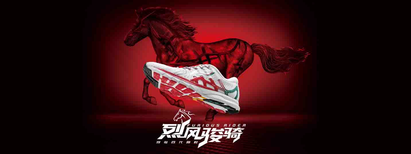 Stable Running Shoes