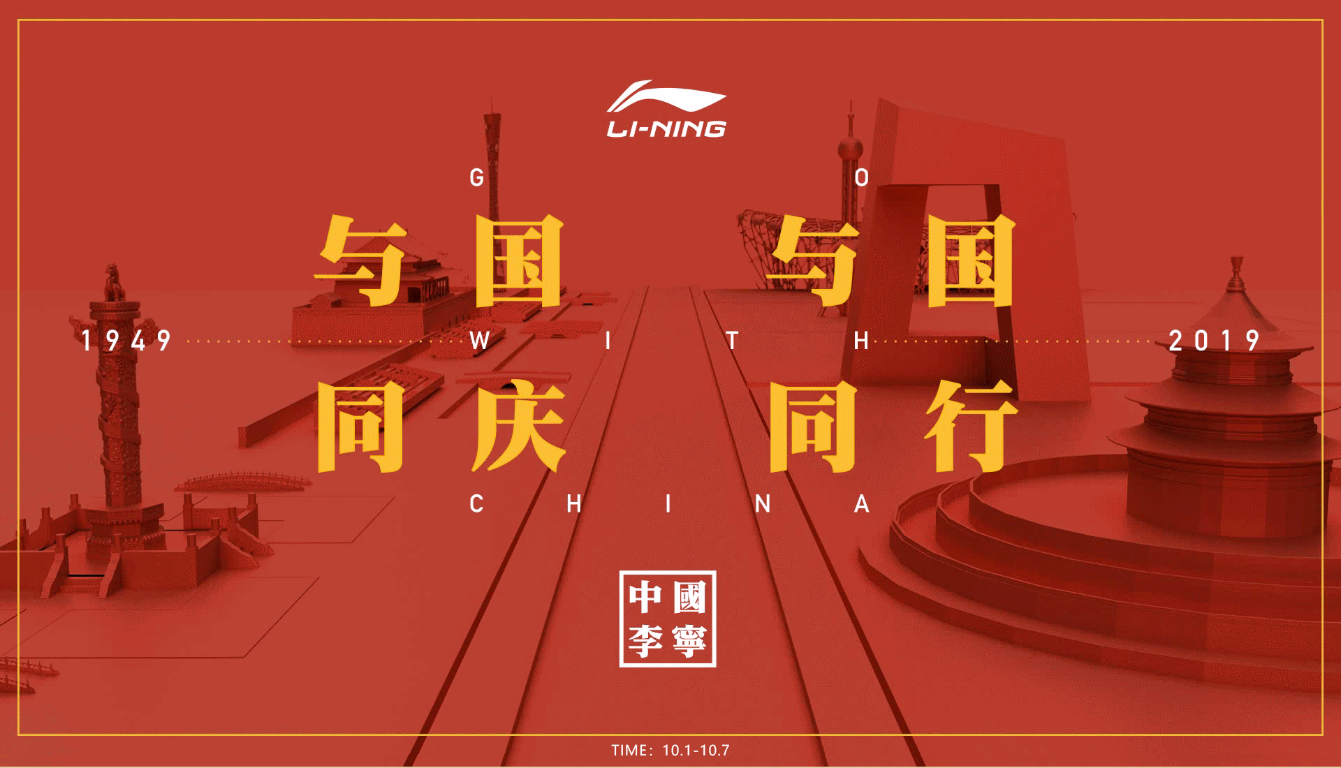 Li-Ning X OG SLICK