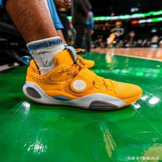 Li-Ning ALL CITY 8 Way of Wade - D'Angelo Russell PE Shoes