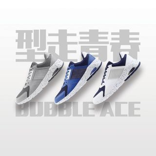 Li Ning Bubble Ace Men's Air Cushion Fashion Sports Casual Shoes