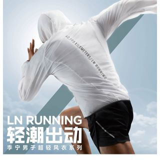 Li-Ning Running Men's Cycling Lightweight Windproof Water Restant Hooded Jacket