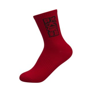 "Li-Ning Year of The Pig Casual Socks ""Year of Fate"""