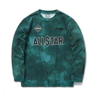 2020 CBA All Star North Team Pullover Sweatshirt - Mo Qilin