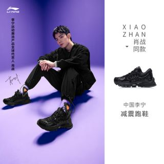 Xiao Zhan Same Style LI-NING SS21 COLLECTION | PFW 烈骏ACE 2 - MEN'S BLACK