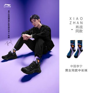 XIAO ZHAN SAME STYLE SS21 COLLECTION Long Socks - BLACK | PRE-ORDER
