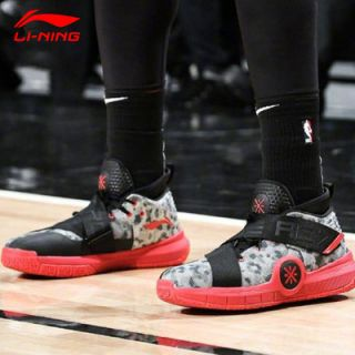 2019 Way of Wade All City 7 - Veteran