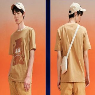 """China Li-Ning SS21 Collection 