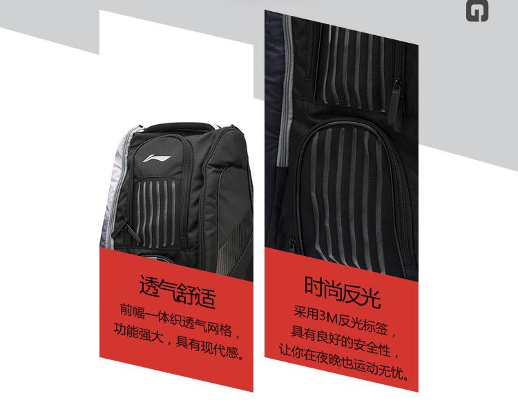 Li Ning 6 Rackets Badminton Bags | LiNing Badminton Racquet Backpack