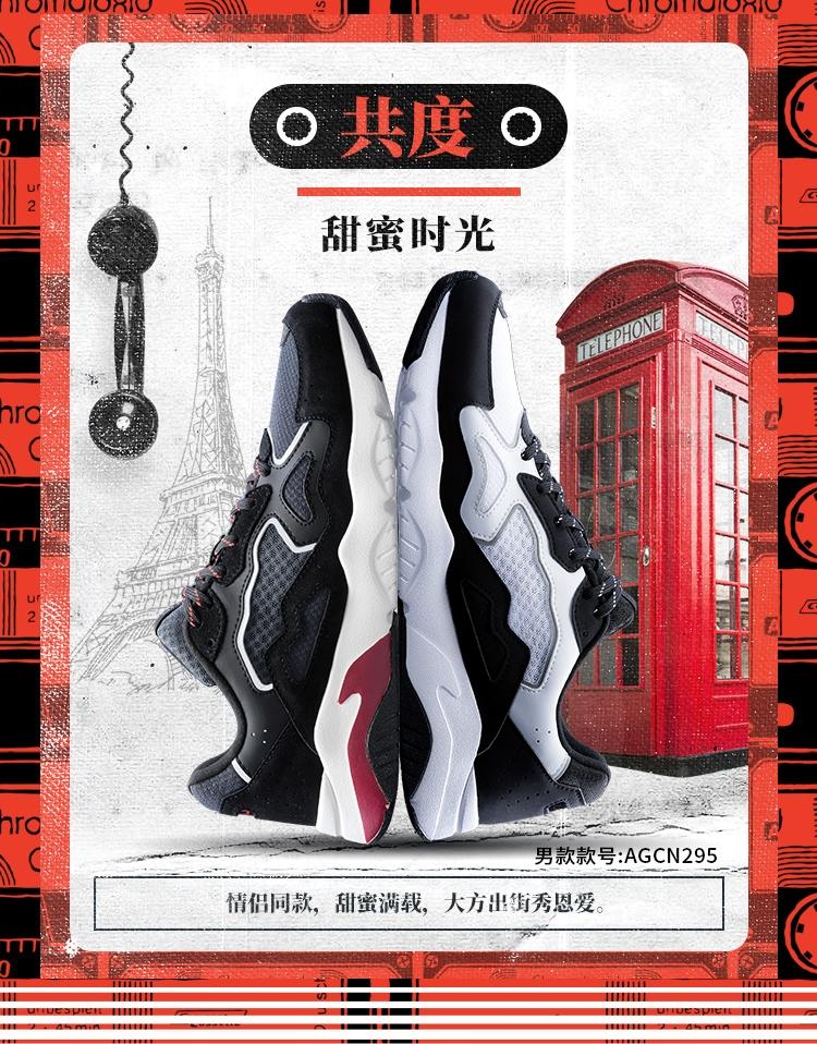 Li-Ning RETRO 2018 Fall Reverses Women's Classical Light Casual Shoes