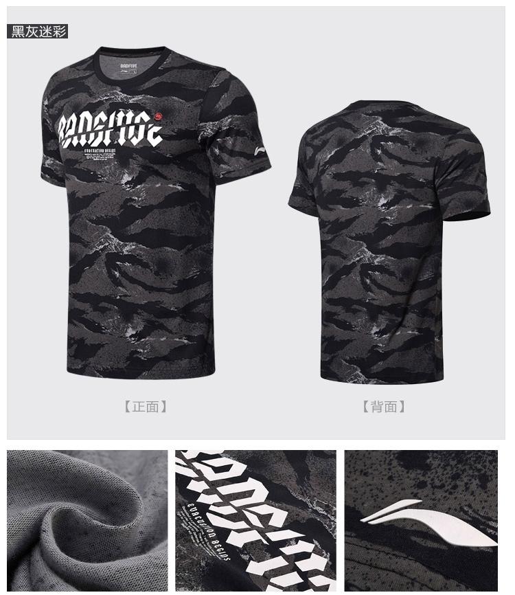 Li-Ning BAD FIVE Basketball Sweatshirts/ 2018 Fall