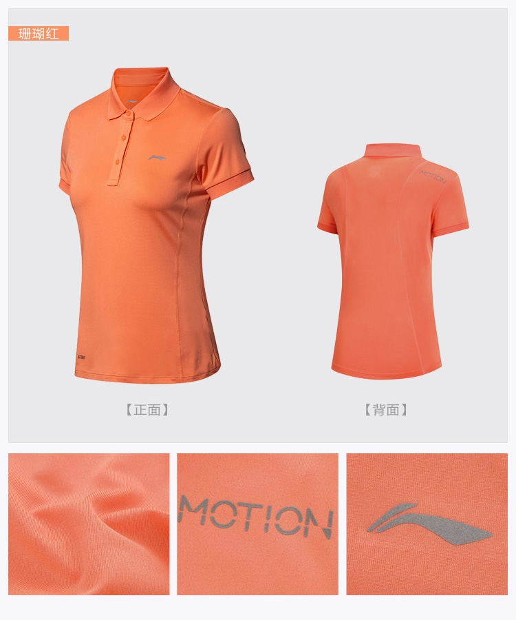 2018 Li-Ning AT DRY Women's POLO Shirts Quick Dry Training T-Shirts