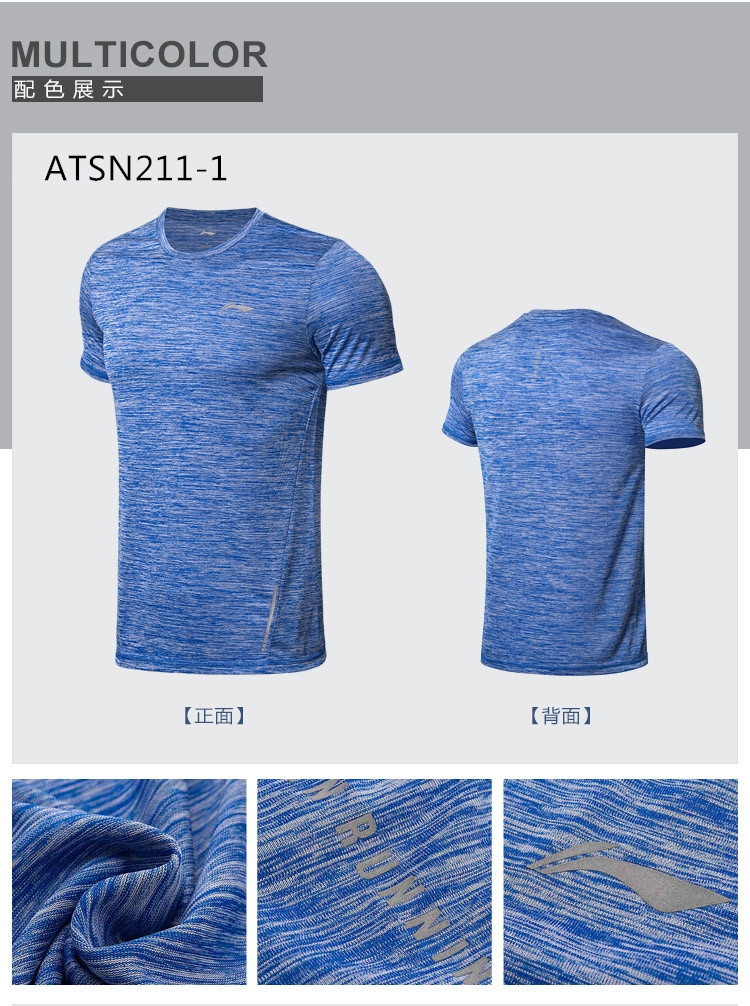 2018 Fall Li-Ning Men's Reflecting Running T-Shirts /Quick Dry