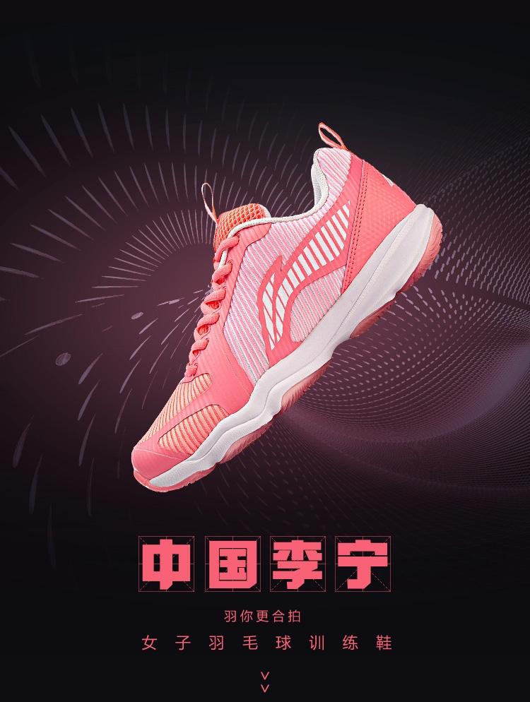 Li Ning Ranger TD 3 Women's Badminton Training Sneakers | 2 Colors