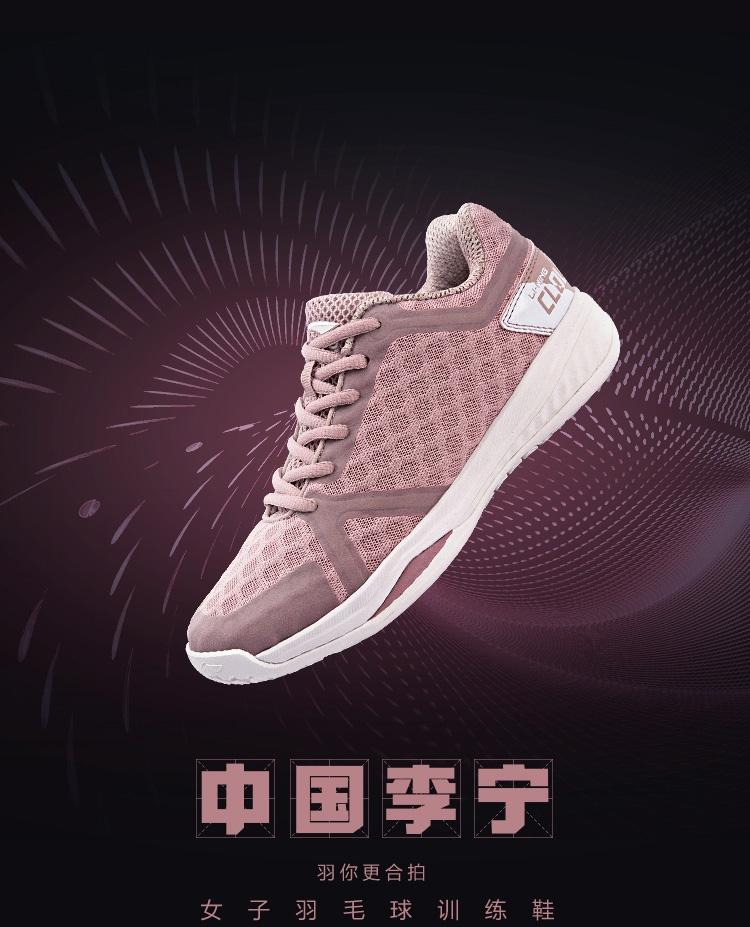 Li-Ning Cloud PROBAR LOC Women's Badminton Professional Training Shoes /2018 Fall