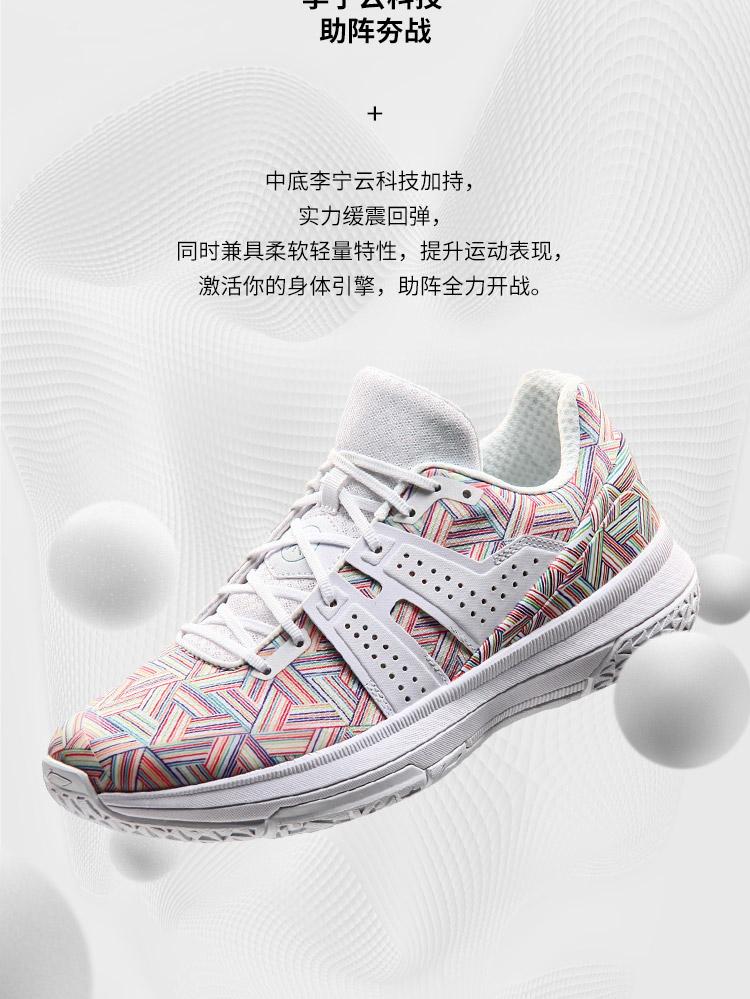 Li-Ning Wade Velocity Men's Professional Basketball Shoes