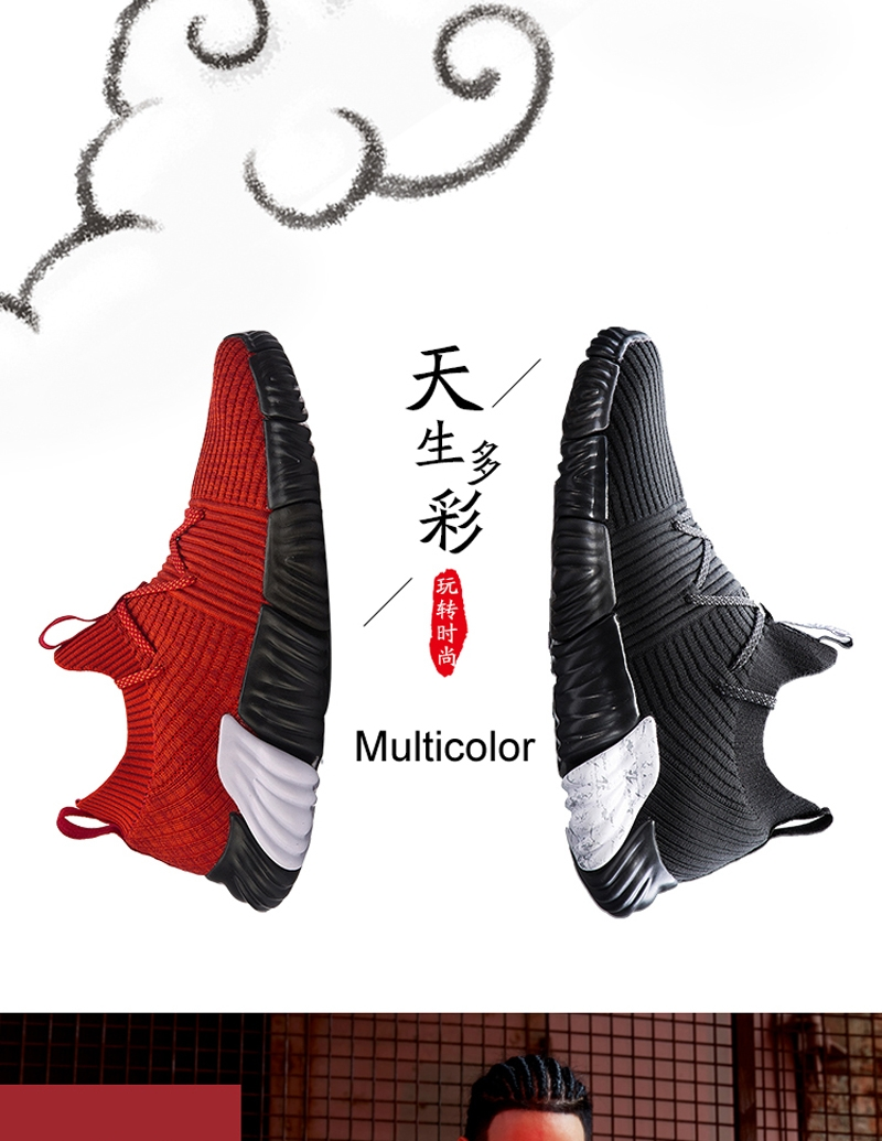 Li-Ning 悟空 Wukong Men's Re-Fit No-Sew Sock-Like Shoes