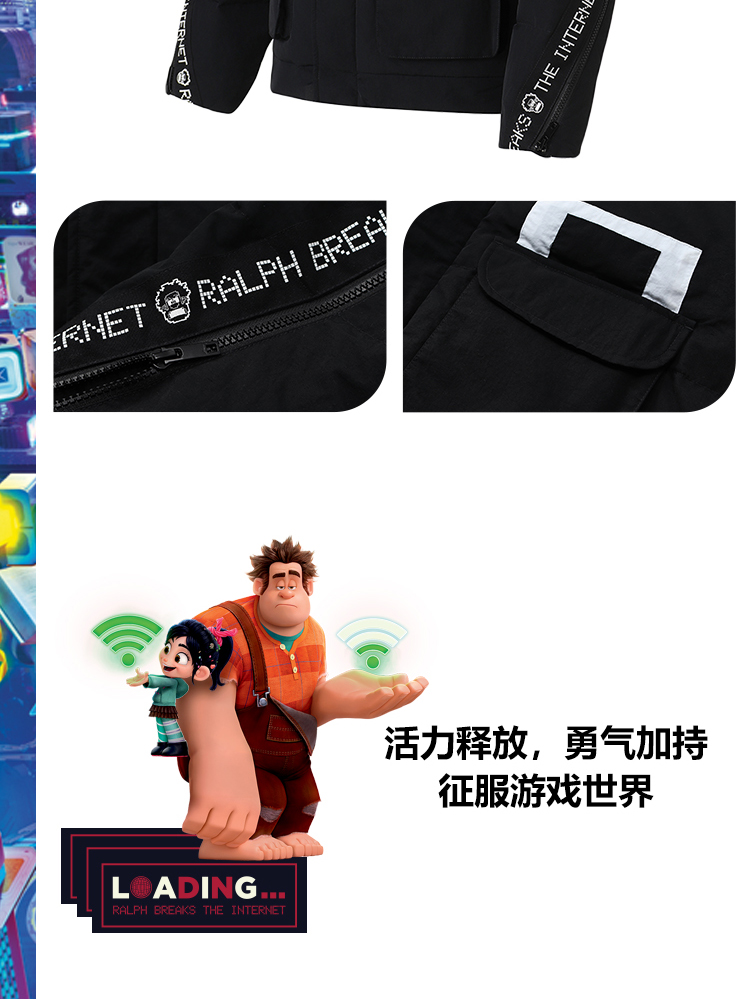 Disney x Li-Ning Womens Loose Fit Down Jacket - Ralph Breaks The Internet