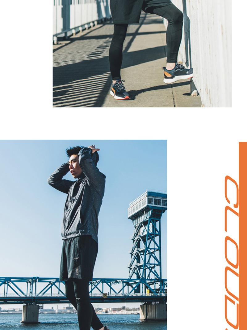 Li-Ning CrazyRun-X Men's Cloud Rebound Running Shoes