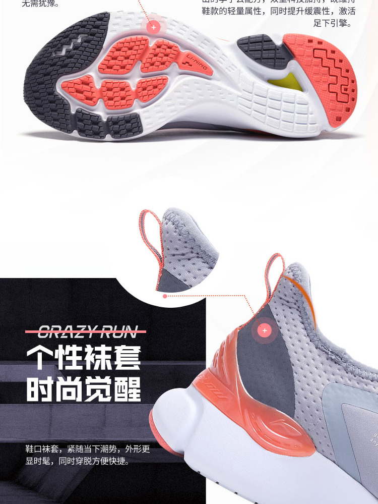 Li-Ning CrazyRun-X Women's Cloud Rebound Running Shoes