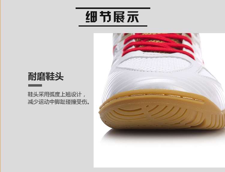 Li-Ning Ma Long Signature Table Tennis Shoes | 2018 Asia Cup