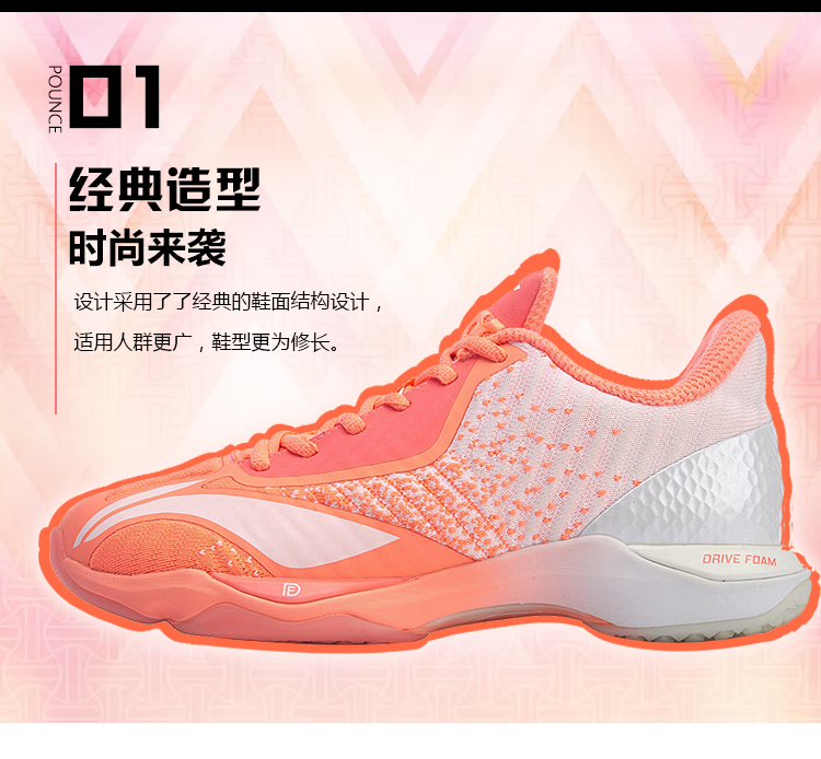 Li-Ning Attack II SE Women's Professional Badminton Shoes - Pink/White