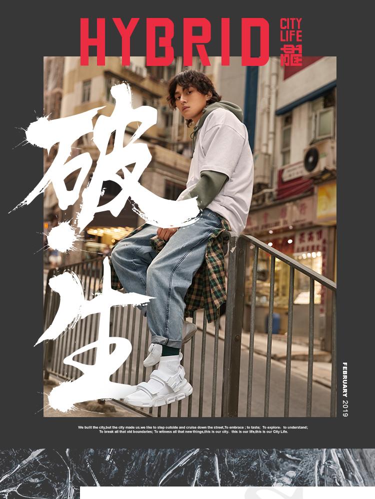 Li Ning CounterFlow x ChenPeng A/W NYFW 2019 Men's City Life Shoes - Hybrid
