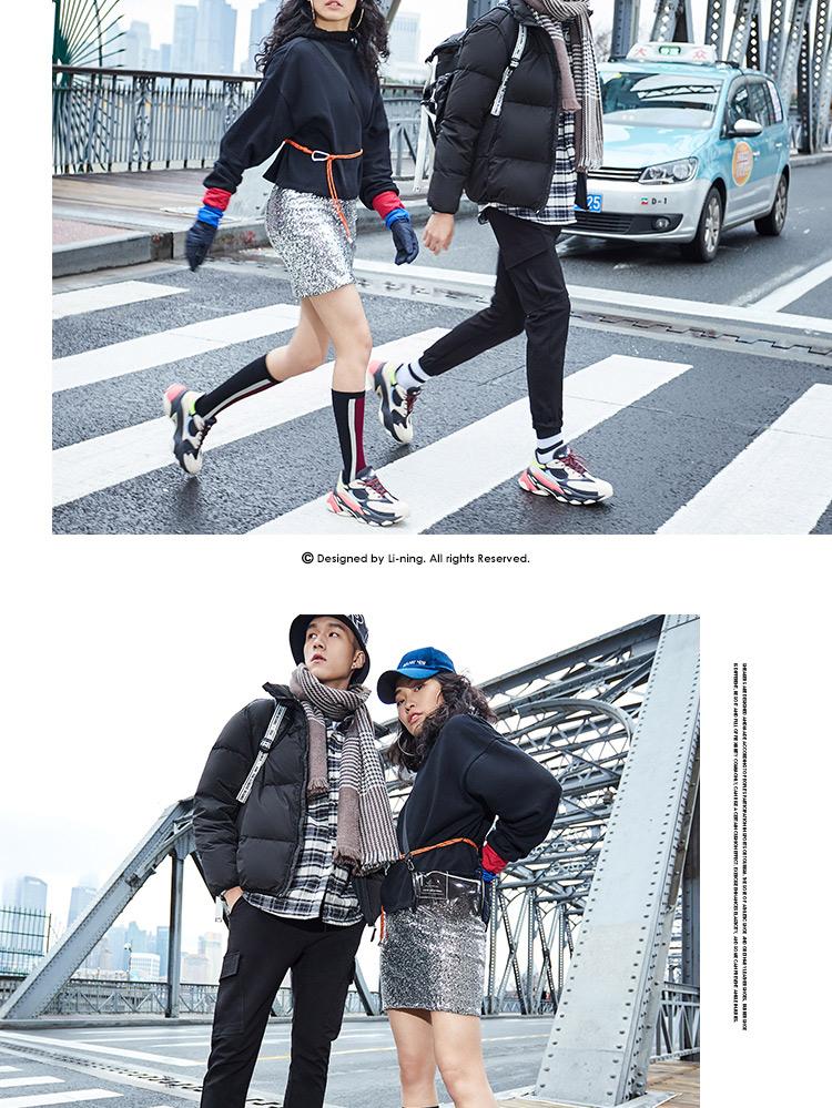 Chenpeng NYFW x Li Ning CounterFlow Alien Men's Retro Dad Sneakers