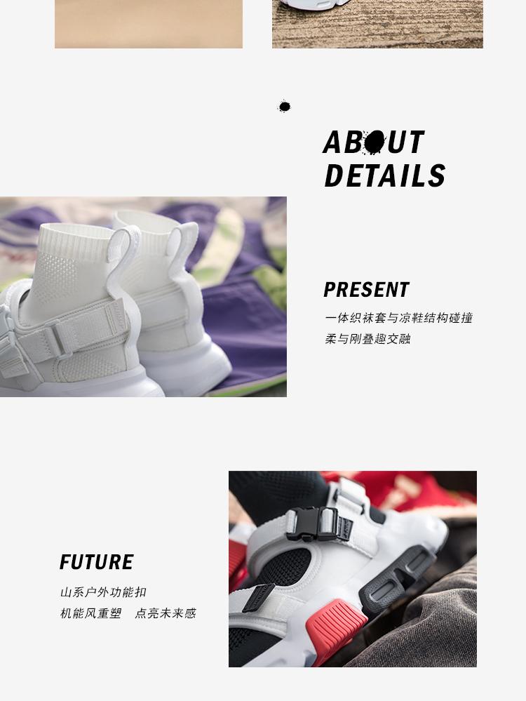 Li Ning CounterFlow x Chen Peng NYFW 2019 Women's City Life Shoes - Hybrid