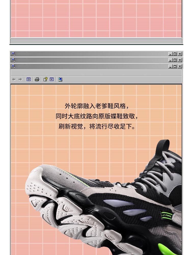 XGIRL x Li Ning Butterfly Women's Dad Shoes - Christmas
