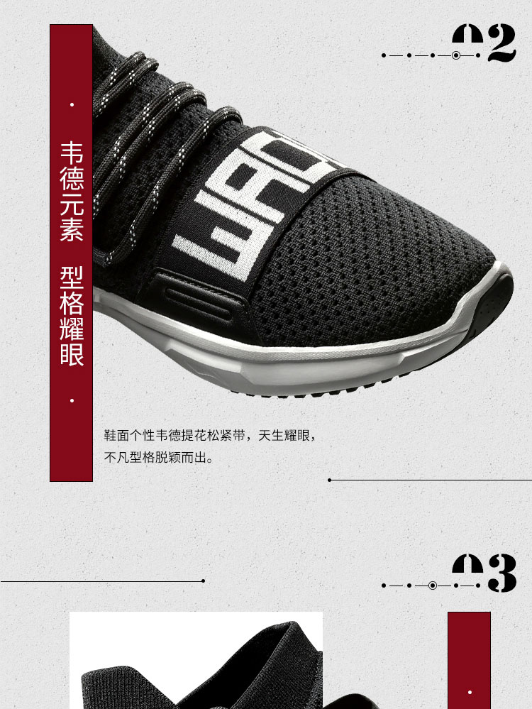 WoW 7 Way of Wade Basketball Casual Shoes
