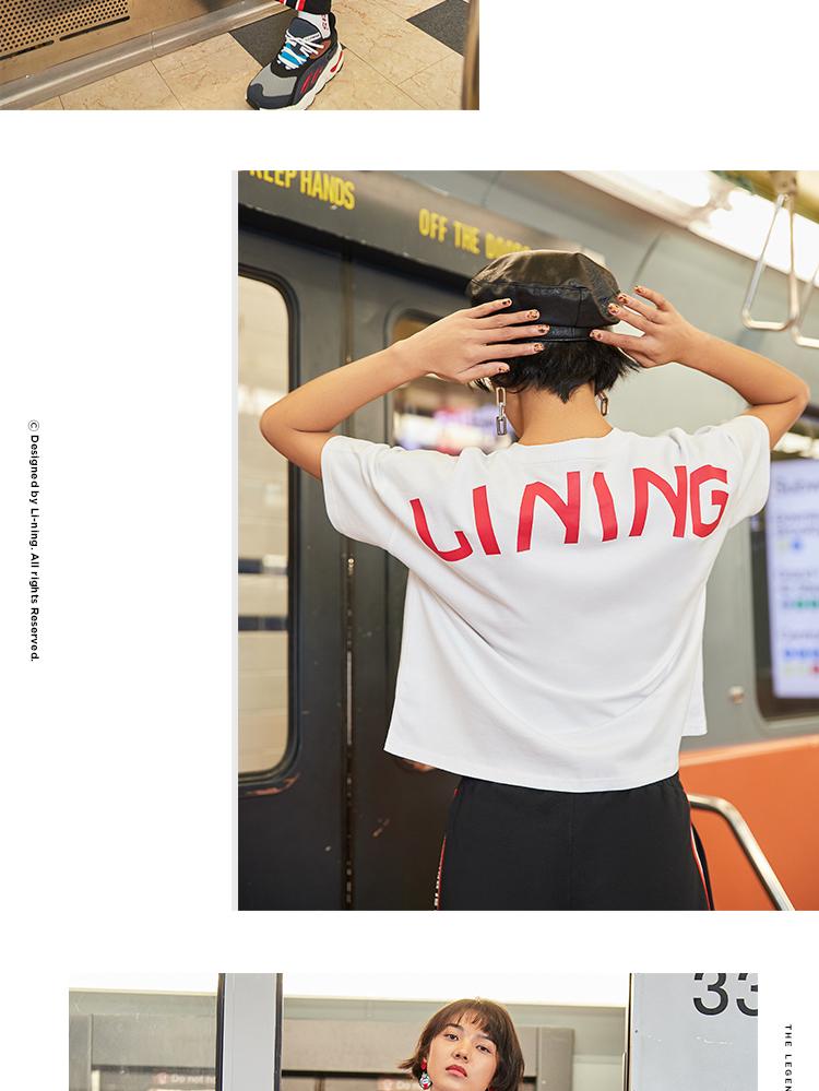 Li-Ning 2019 I AM LINING Women's Loose Fit 100% Cotton Casual T-Shirts
