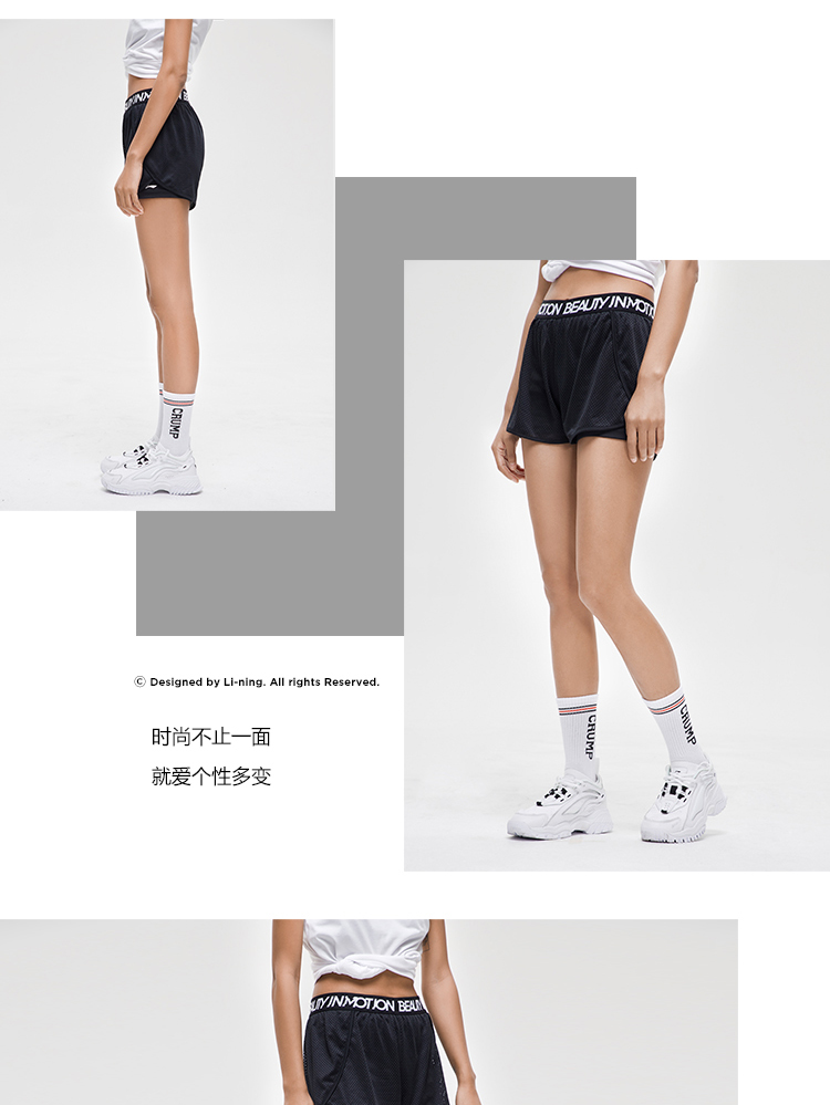 Li-Ning 2019 New Women's Loose Fit Casual Sport Shorts - Black