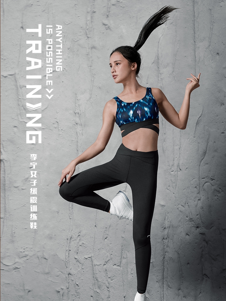 Li-Ning 2018 Boundless High Cushion Training Shoes Women's Sock Liner | Black White