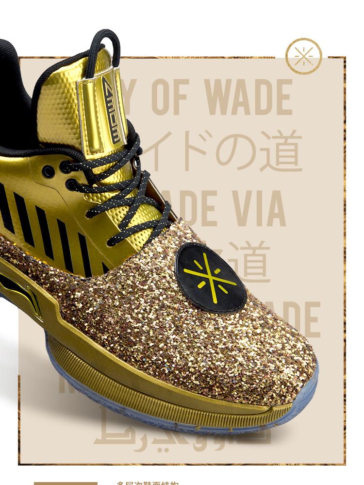 Way of Wade 7 One Last Dance Road