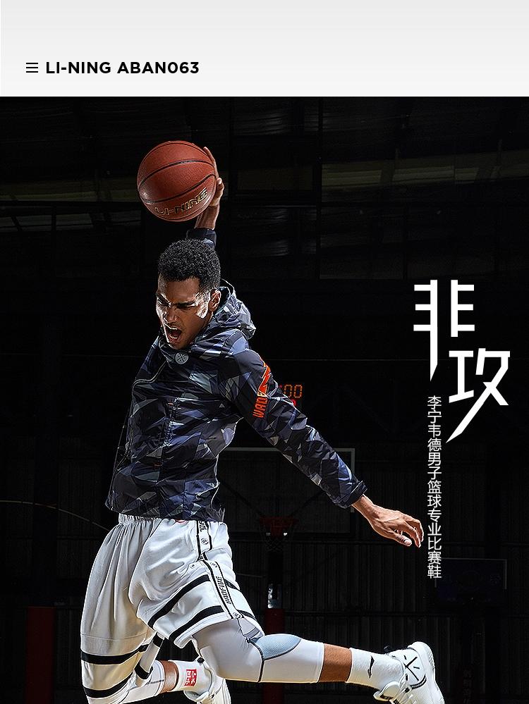 2018 Fei Gong Li-Ning Wade Men's Cushion Professional Basketball Shoes   Black