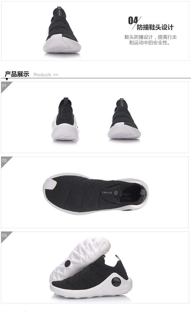 Li Ning Wade Samurai III - Black/White