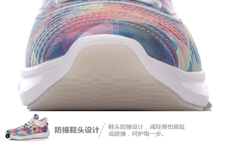 Li-Ning 2017 Wade Mens Cushion Mid Basketball Culture Shoes - White/Grey