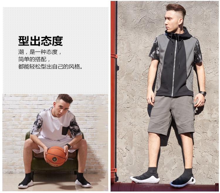Li Ning 2017 Wade Essence Mens Slip-on High Stylish Basketball Shoes