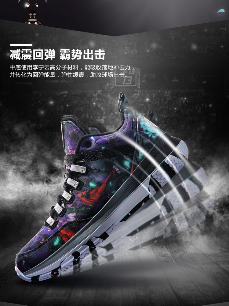 Li-Ning 2017 Wade All Day 2 Men's Cushion Ventilation Mid Basketball Shoes