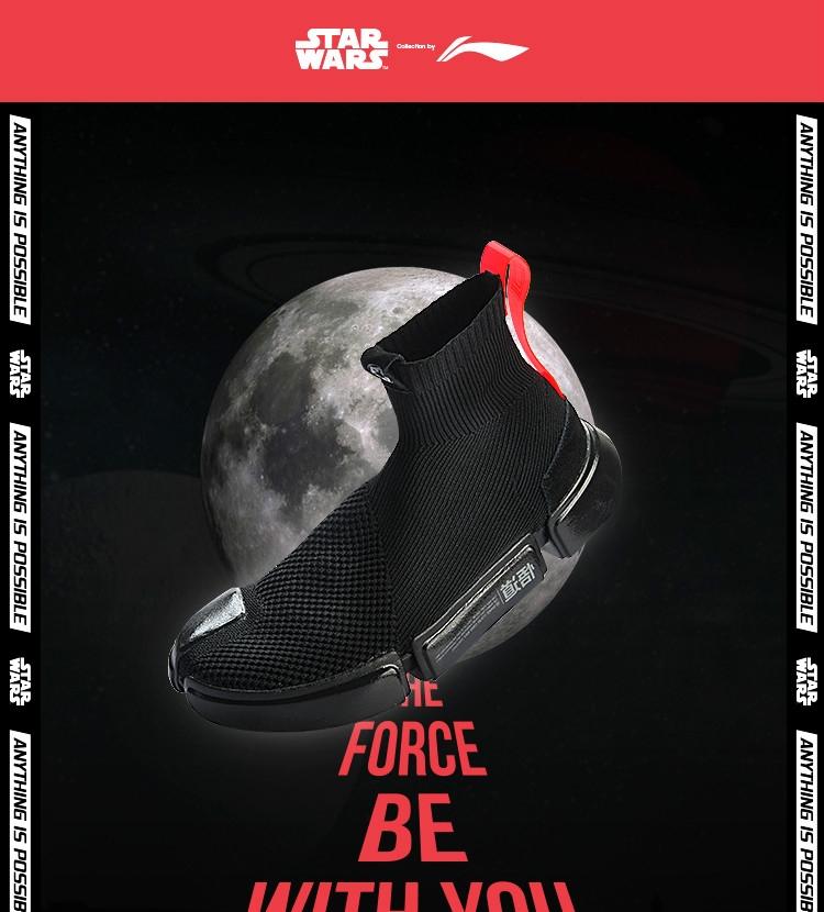 2018 Li-Ning X Disney Star War Essence 2 Men's Wade Leisure Sock Liner