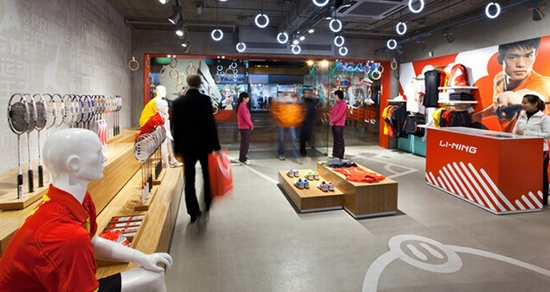 Li Ning Shop