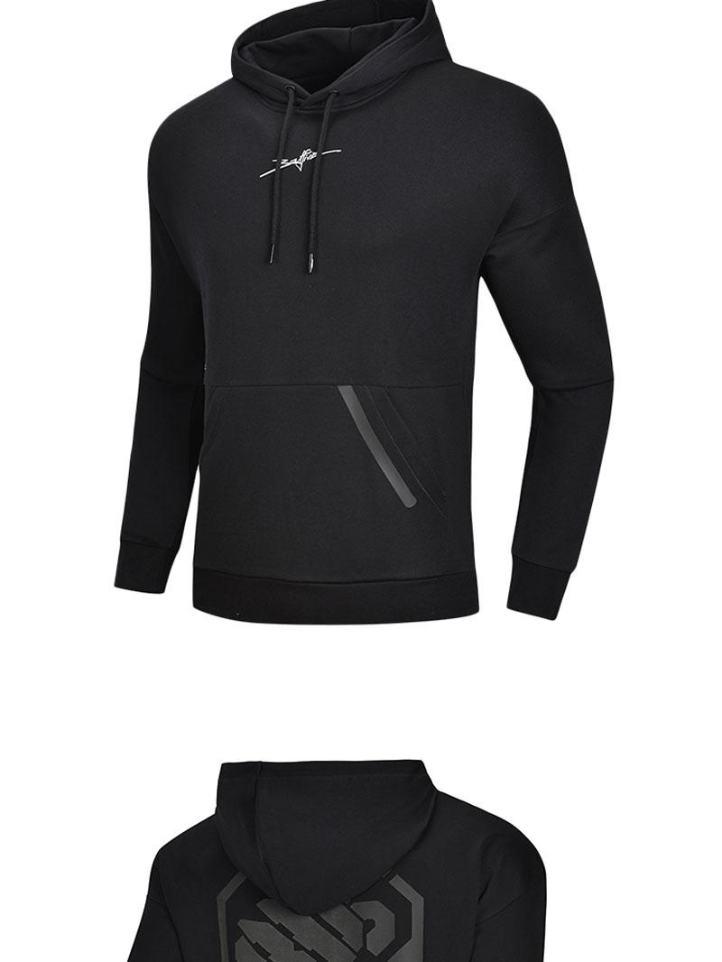 Li-Ning Bad Five Mens Hooded Fleece Sweatshirts