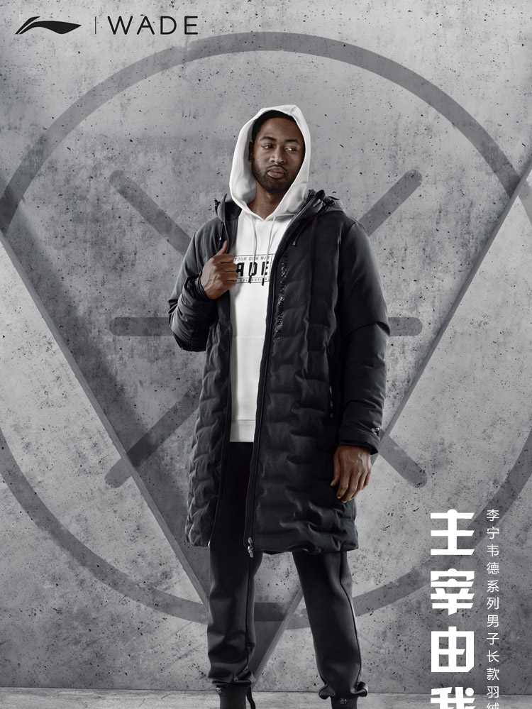 Li-Ning Wade Men's Goose Feather Straight Fit Hooded Thickened Long Down Jacket