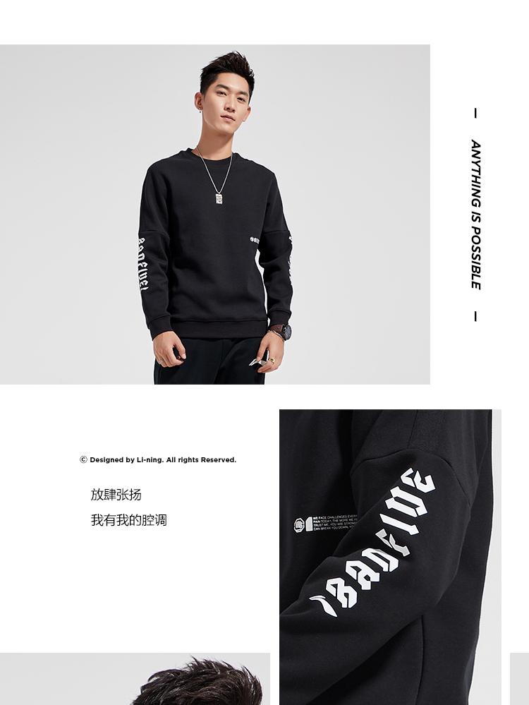 Li-Ning Bad Five Mens Casual Sweatshirts
