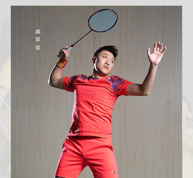 China National Badminton Team 2018 All England Open Li Ning Premium Badminton Tee Shirts