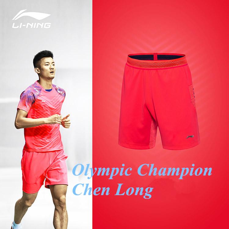 Li-Ning All England Open 2018   Lining National Team Badminton Men's Game Shorts