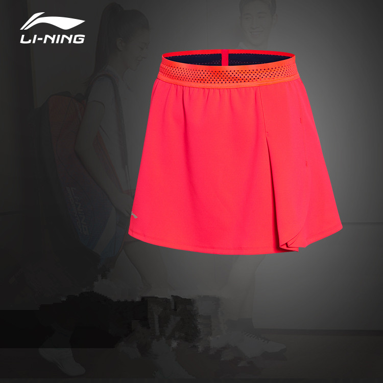 Li-Ning All England Open 2018 | Lining National Badminton Team Women's Culotte